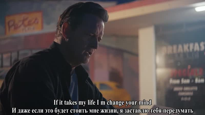Tori Kelly Change Your Mind subtitles