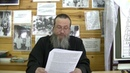 Исповедание Православной Веры против экуменизма
