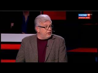 Политолог на шоу Соловьёва выдал разговор из советской комедии «Тридцать три» за реальный случай. Тот ему поверил