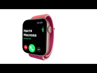 Apple watch series 5 от 2750 руб./мес.