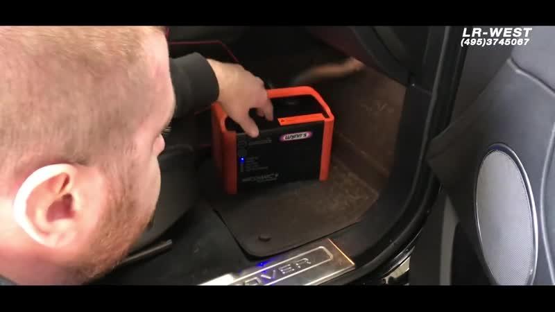 Неприятный запах в салоне Land Rover _ Антибактериальная обработка кондиционера _ LR WEST