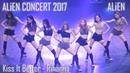 ALiEN Dance Studio CONCERT 2017   ALiEN   Kiss It Better - Rihanna   Fancam by lEtudel