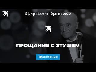 Live: Комсомольская правда - KP.RU