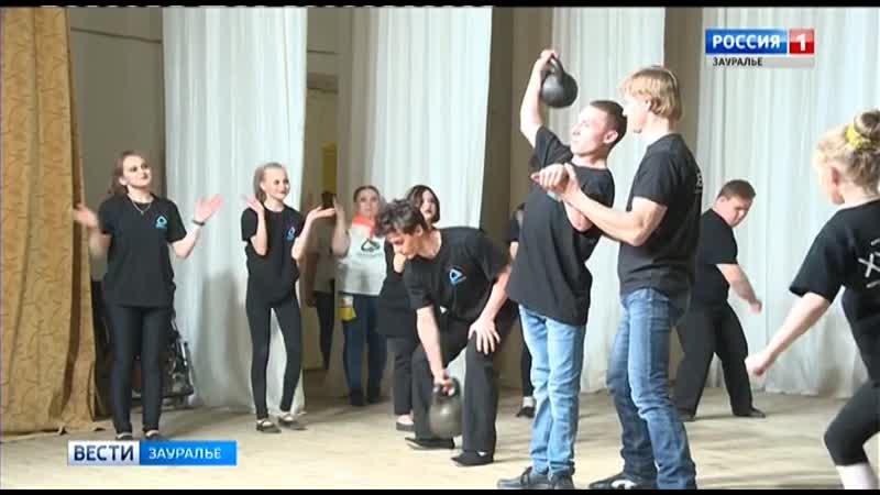 Город Авантюрин так назвали свой отчетный концерт ученики курганской школы инклюзивного творчества