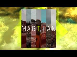 Martian l flex dance academy