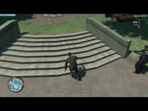Прохождение GTA 4 на 100% - Уничтожение голубей: Часть 4 (76-100)