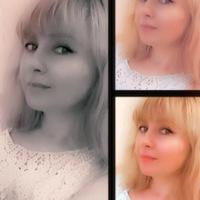 Ирина Солонар