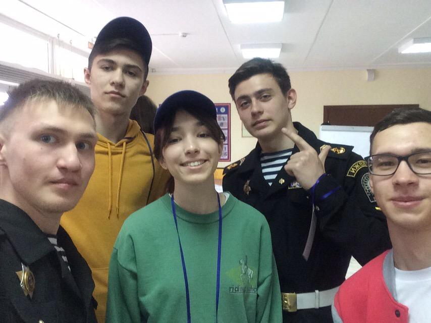 Всероссийский форум ОССУ ПОО %22Команда ПРОФИ%22