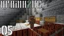 ПРИМИТИВ 2.5 - Зима близко! | Выживание с модом TerraFirmaCraft