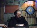 Теософская беседа ПРАКТИЧЕСКИЙ ОККУЛЬТИЗМ (Кемерово, клуб ВОСХОДИТЕЛЬ, 2002 год)