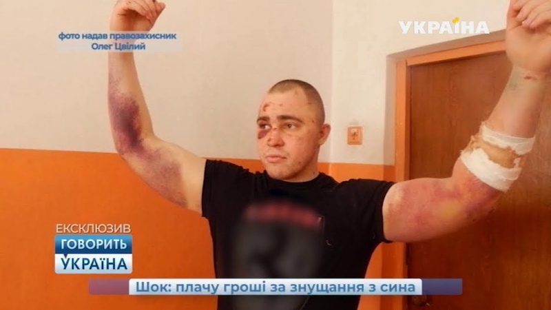 Шок плачу деньги за издевательства над сыном (полный выпуск) | Говорить Україна