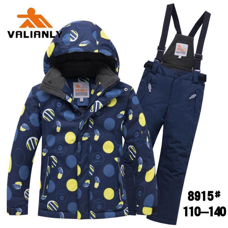 Зимний комплект Valianly 8915 темно-синий