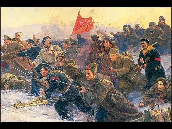 Круглый стол Гражданская война большевики ни при чем