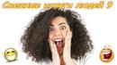 Смешные испуги людей,юмор,пранки,розыгрыши!!! 9 2019 SCARE PRANK COMPILATION