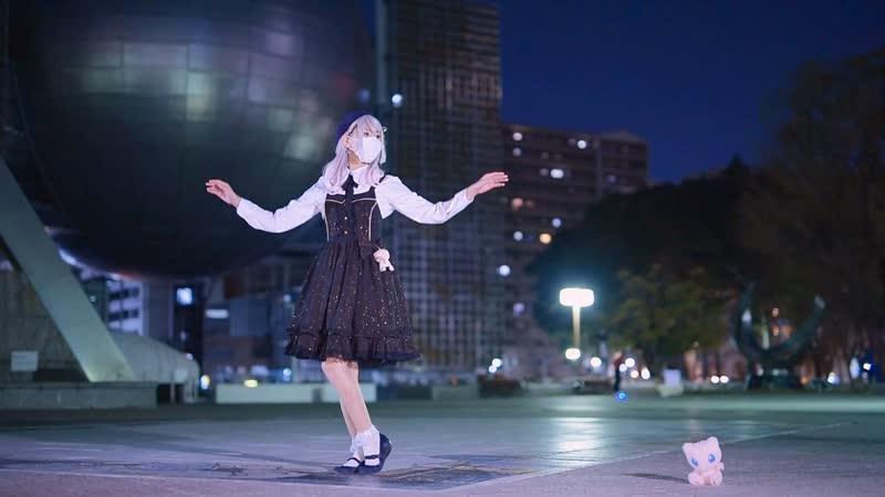【ゆき】プラネタリウムの真実 踊ってみた【初投稿】 1080 x 1920 sm34832891