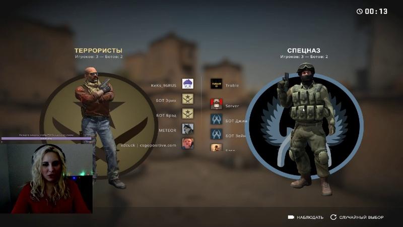 Дружеский CS:GO (День второй) | Counter-Strike: Global Offensive