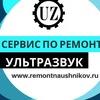 Ремонт наушников Санкт-Петербург
