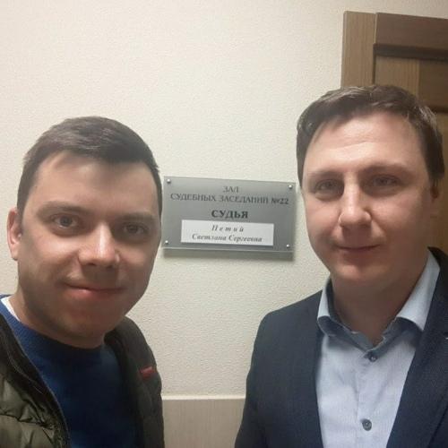 Суд арестовал на 10 суток директора «Открытой России» за организацию шествия в Петербурге