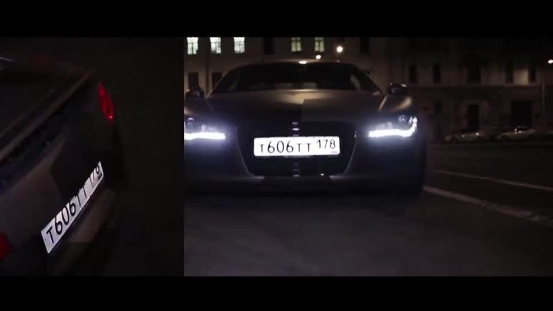 Audi R8®