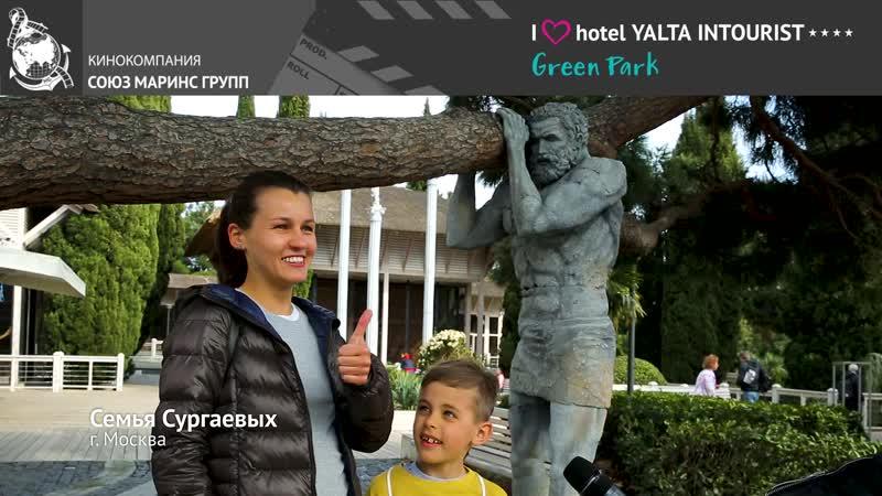 Чудо из камня обнаружили в новом арт объекте Отеле Yalta Intourist
