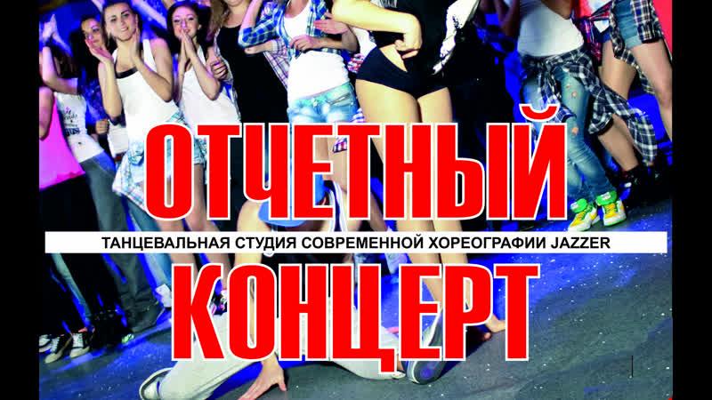 СКУБИ ДУ group 3 5