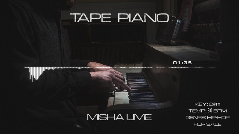 New old school beat - tape piano (beat for leasing and sale)