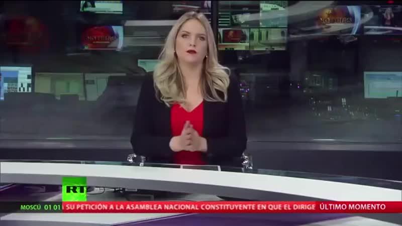 TSJ de Venezuela solicita allanar la inmunidad par(360P).mp4
