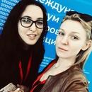 Наталья Данькова фото #43