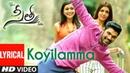 Koyilamma Lyrical Song | Sita Telugu Movie | Bellamkonda Sai,Kajal | Armaan Malik |Anup Rubens|Teja
