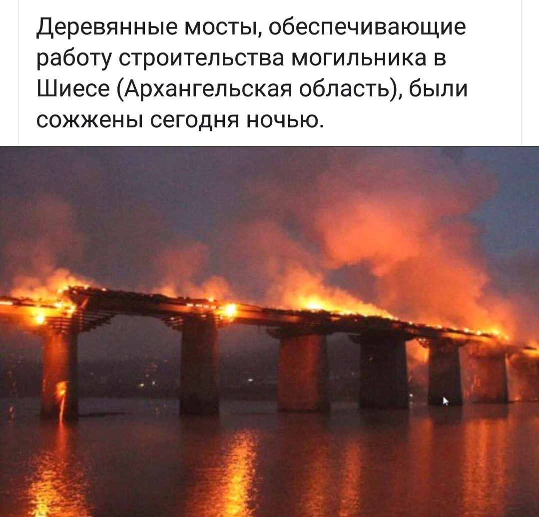 ШИЕС - УЛЬТИМАТУМ ПУТИНУ!!!
