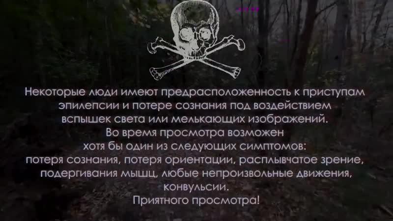 $uicideboy$ Phantom Menace Rus Sub by CrucifiedClinton