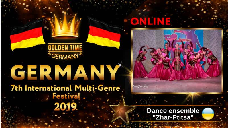 GTG-4114-0079 - Ансамбль Жар-Птица/Еnsemble Zhar-Ptitsa- Golden Time Online Germany 2019
