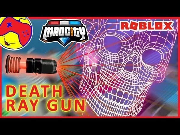 СУПЕР СЕКРЕТНОЕ ОРУЖИЕ Roblox! СЕКРЕТ РАСКРЫТ! MadCity и Death Ray Gun