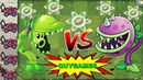Plants vs Zombies 2 Snap Pea Pvz2 Vs Chomper Pvz 2 Max Level Power Up
