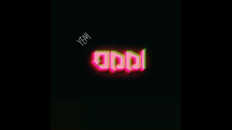 ODDI-Дайджест