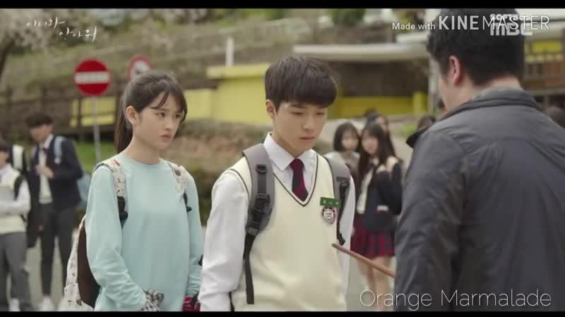 Отрывок из дорамы «Приди и обними меня» (Заступился за одноклассницу) 01 серия. Озвучка SOFTBOX
