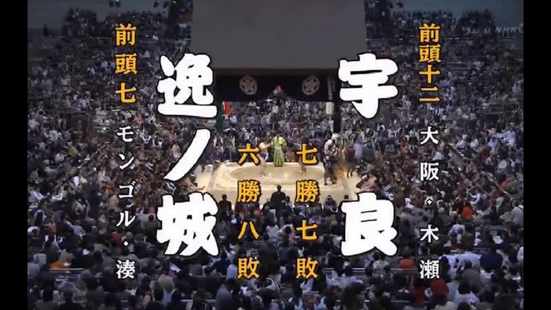 Ichinojo vs Ura Haru 2017 Makuuchi Day 15