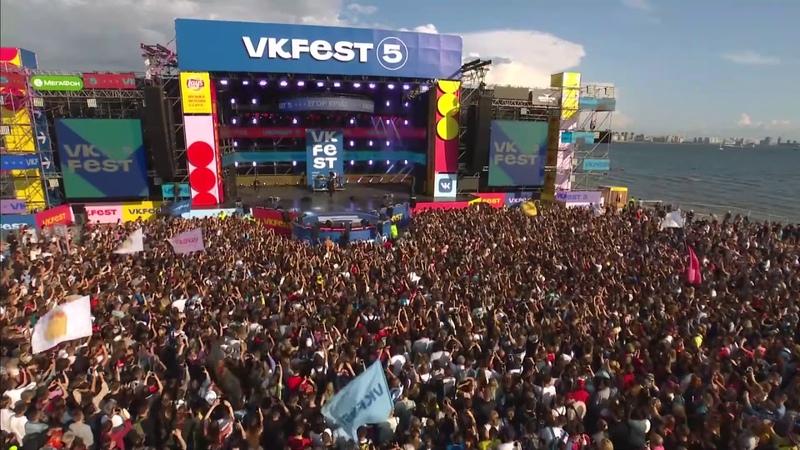 ЕГОР КРИД ГРЕХИ feat КЛАВА КОКА VK FEST 2019