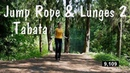 Tabata 013 Jump Rope Lunges 2