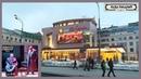 Обзор театра ET CETERA в Москве. Спектакль Ревизор. КуДа ПоЕдЕм! Выходные. Выпуск № 24