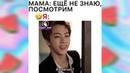 Смешные видео с BTS и не только из Instagram 2 its Armano