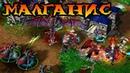 Warcraft 3 Прохождение кампания Альянса Фростморн