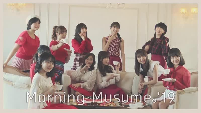 [BD] Jacket Satsuei Making Eizou - «Best! Morning Musume 20th Anniversaty»