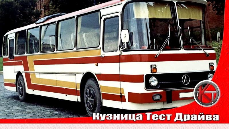 ЛАЗ 699р Турист Буратино Древесина в автоистории СССР