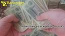 ИЩЕМ РЕДКИЕ БАНКНОТЫ 🔴 3 рубля 1961 5000 штук 🔴 за 2500 руб. 😭