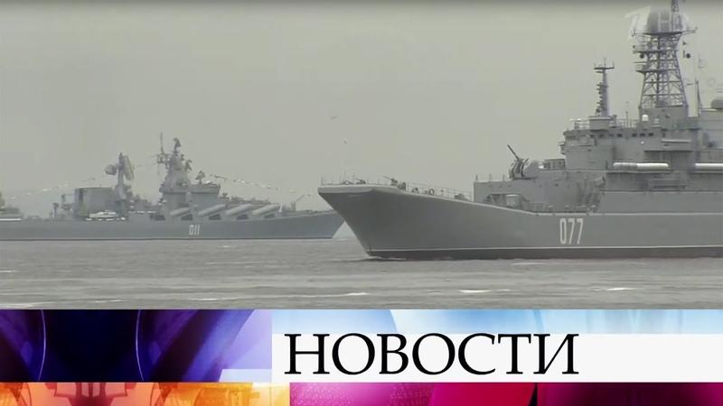Большие противолодочные корабли «Адмирал Виноградов» и «Адмирал Трибуц» выступили в дальний поход.