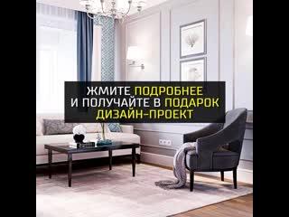 Хотите узнать стоимость ремонта вашей квартиры?
