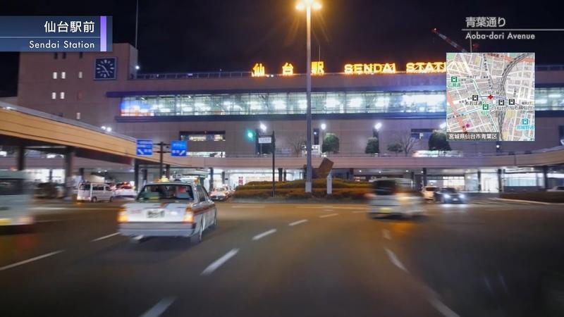 [車載動画] 夜の仙台市内ドライブ(長町~仙台駅西側~泉中央)