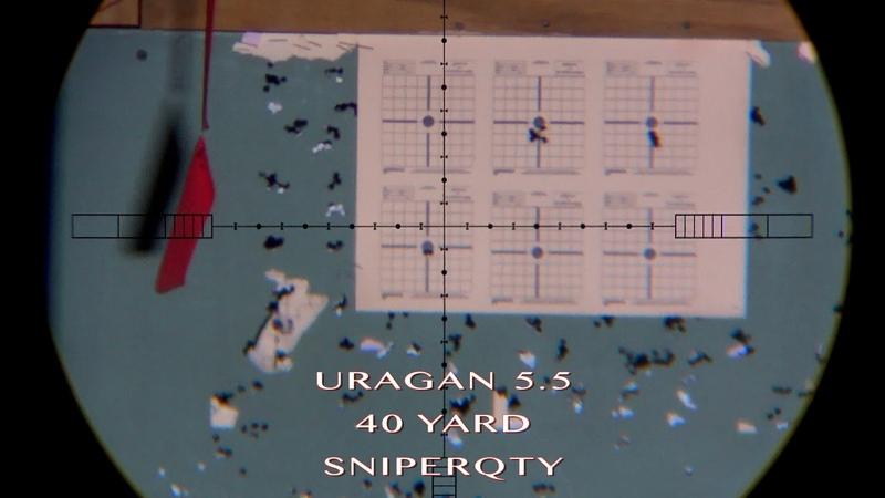 URAGAN - 5.5 40 yard - group