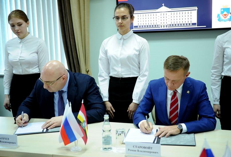 «Металлоинвест» поддержит курские «Авангард» и «Динамо»